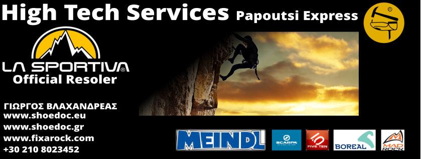 Papoutsi Express - La Sportiva